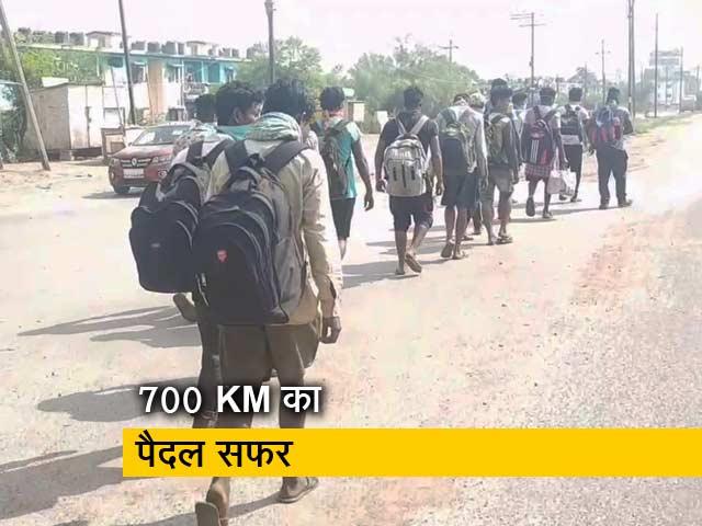 Videos : 700 किलोमीटर पैदल चल हैदराबाद से रायपुर पहुंचे भूखे-प्यासे मजदूर