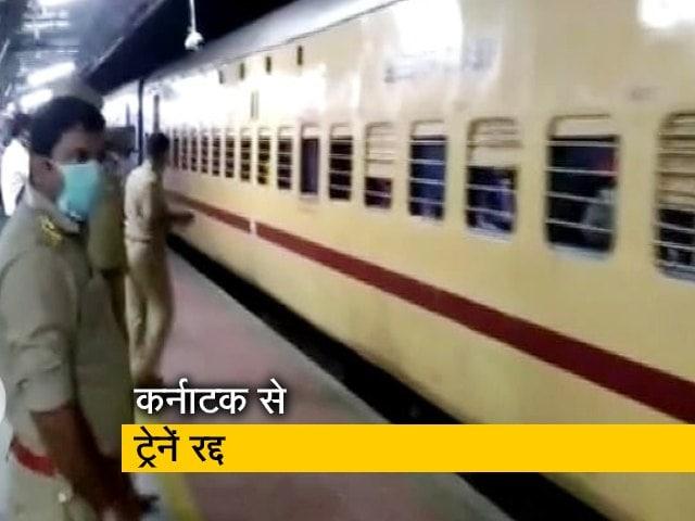 Videos : कर्नाटक से वापस अपने घर नहीं जा पाएंगे मजदूर