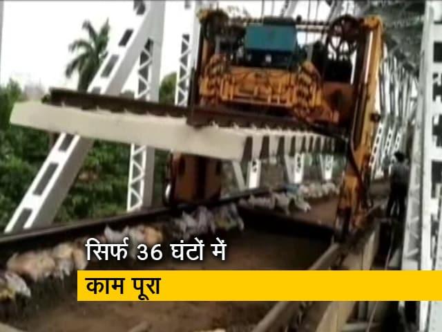 Videos : लॉकडाउन में नदी के ऊपर पुल पर इंजीनियरिंग का बड़ा काम पूरा