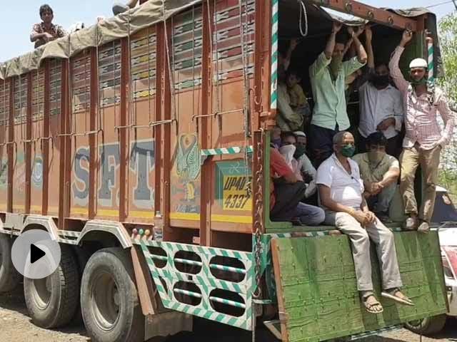 ट्रक में महाराष्ट्र से UP जा रहे 30 प्रवासियों को रोका गया, 1500 किमी कर चुके थे यात्रा