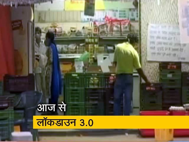 Videos : Lockdown: दिल्ली में भी कई रियायतों का ऐलान