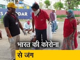 Video: बुजुर्गों की मदद में जुटा हेल्पऐज इंडिया