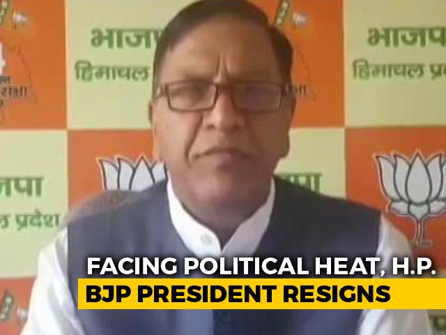 Video : Himachal BJP Chief Resigns Amid Health Corruption Scandal
