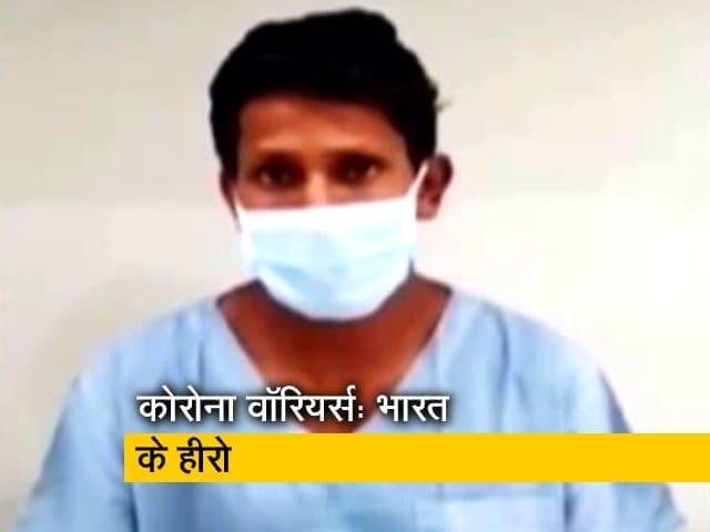 Video: एनडीटीवी-डेटॉल 'इंडिया कमिंग टुगेदर' कैंपेन