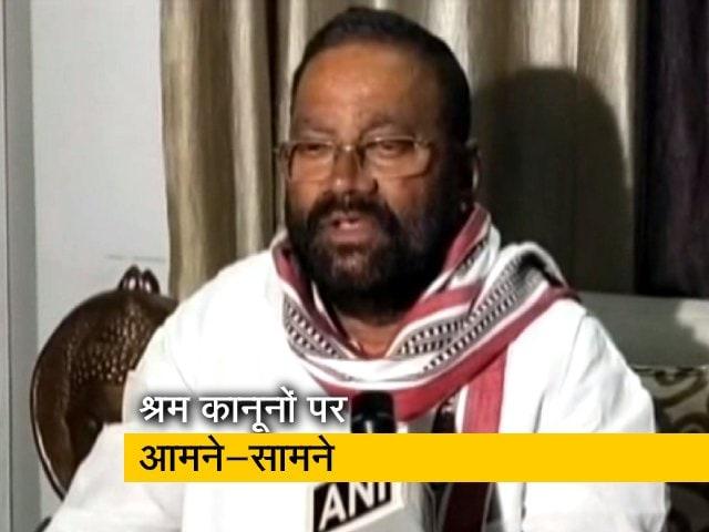 Video : कांग्रेस और सपा श्रमिकों के सबसे बड़े दुश्मन : स्वामी प्रसाद मौर्य
