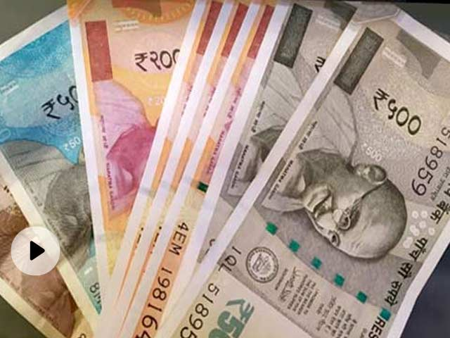 Rupee Weakens 28 Paise Against Dollar; Settles At 74.64