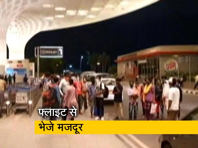 Video : 177 प्रवासी मजदूर मुंबई से रांची विमान से आये