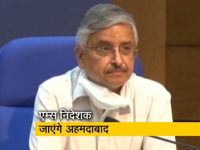 Video : कोरोनावायरस: अहमदाबाद में स्थिति गंभीर, AIIMS निदेशक करेंगे दौरा