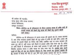 'शराब पीने से मर जाएगा कोरोनावायरस' वाले बयान पर राजस्थान के कांग्रेस विधायक की सफाई, बताया व्यंग्य