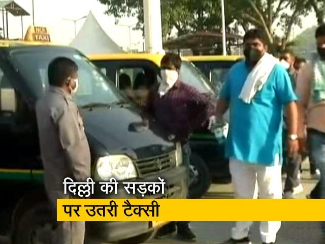 Video : दिल्ली में शर्तों के साथ टैक्सी सर्विसेज को मिली इजाजत