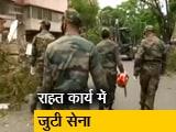 Video : पश्चिम बंगाल में अम्फान से हुई तबाही के बाद राहत कार्य में जुटी सेना