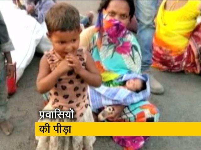 Videos : सड़क पर बच्चे को जन्म देने के एक घंटे बाद पैदल यात्रा पर निकल पड़ी महिला