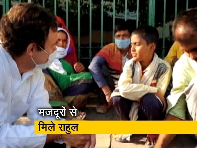 Videos : लॉकडाउन के बीच मजदूरों से मिले पूर्व कांग्रेस अध्यक्ष राहुल गांधी