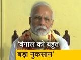 Videos : अम्फन पर बोले PM मोदी- पश्चिम बंगाल को बहुत बड़ा नुकसान हुआ