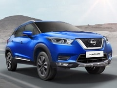 2020 Nissan Kicks BS6 Launched In India; Prices Start At Rs. 9.50 Lakh