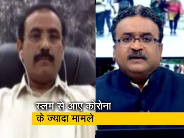 Videos : मुंबई में कोरोना के मामलों पर बोले स्वास्थ्य मंत्री- स्लम के ज्यादा केस