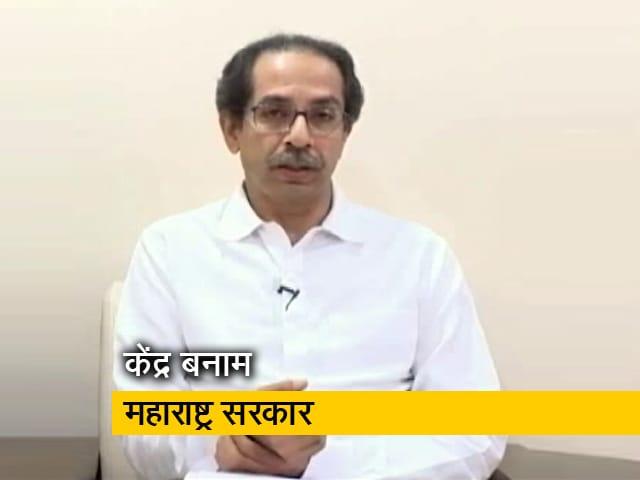 Videos : सिटी एक्सप्रेस : घरेलू उड़ानों को इजाजत नहीं देगी महाराष्ट्र सरकार