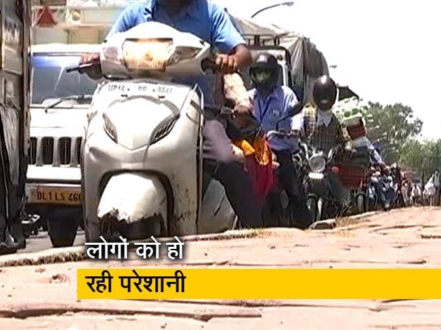 Video : दिल्ली से लगती हरियाणा-यूपी सीमा सील