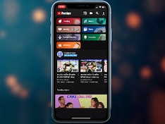 How To Enable Dark Mode On YouTube