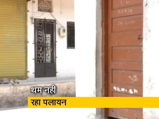Videos : सूरत : जारी है श्रमिकों का पलायन