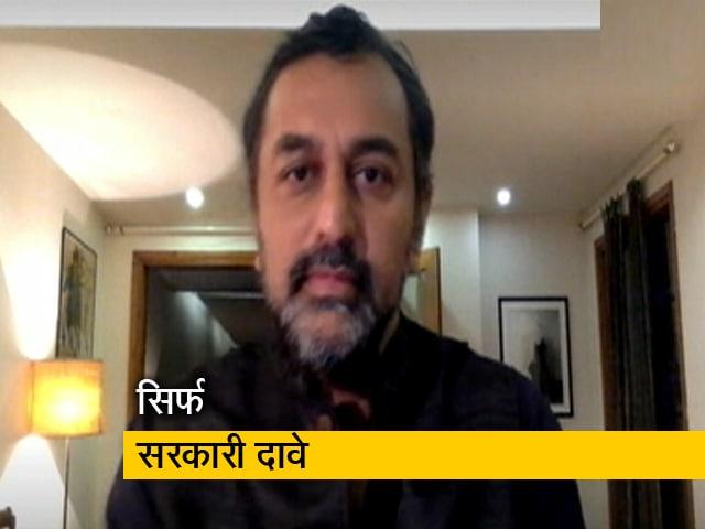 Videos : सरकारी दावों के अलावा किसानों के लिए लॉकडाउन में कुछ भी नहीं किया गया : श्रीनिवासन जैन