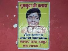 मध्य प्रदेश में नेताओं के बीच पोस्टर वॉर, अब भोपाल की सांसद प्रज्ञा सिंह ठाकुर हुई 'लापता'!