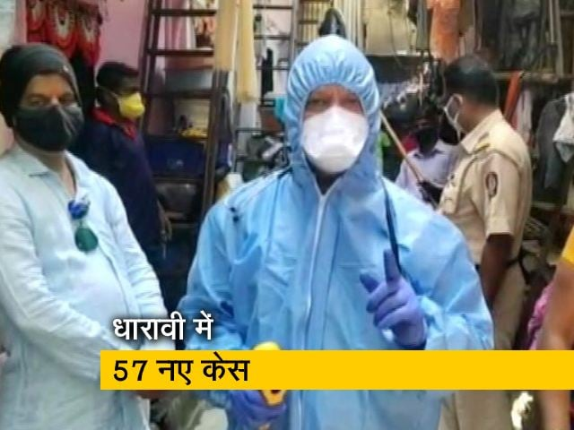 Videos : महाराष्ट्र में एक दिन में कोरोना के मामले तेजी से बढ़े