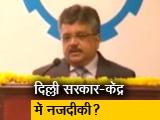 Video : दिल्ली हिंसा मामले में तुषार मेहता होंगे दिल्ली पुलिस के वकील