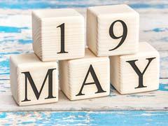 19 मई का इतिहास: आज ही के दिन बना था तापमान को मापने के लिए सेंटीग्रेड पैमाना