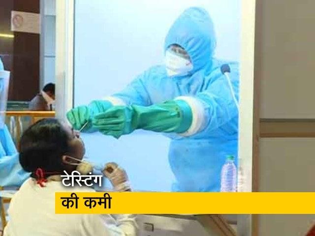 Videos : बिहार: कोरोनावायरस संक्रमण बढ़ा, टेस्ट की क्षमता नहीं