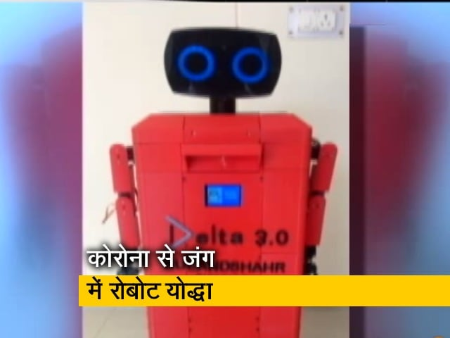 Video : कोरोना संकट: बुलंदशहर के अस्पताल में रोबोट तैनात