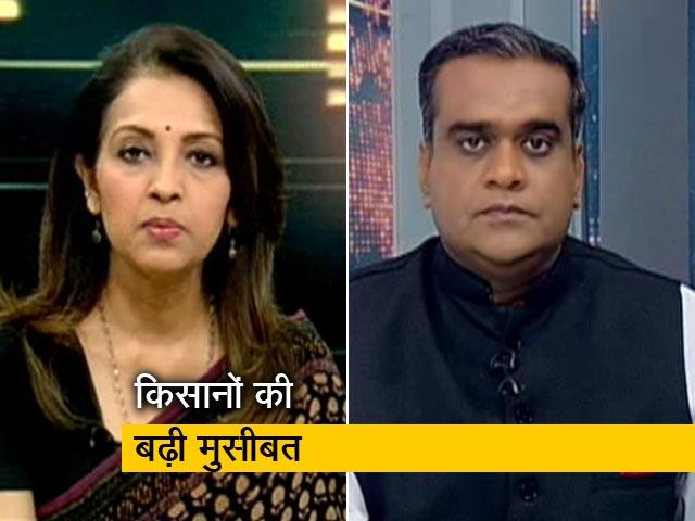 Video : उत्तर भारत में टिड्डी दल का आतंक