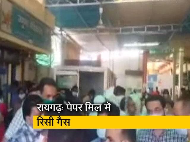 Videos : छत्तीसगढ़: रायगढ़ में पेपर मिल में गैस रिसाव, 7 मजदूर अस्पताल में भर्ती