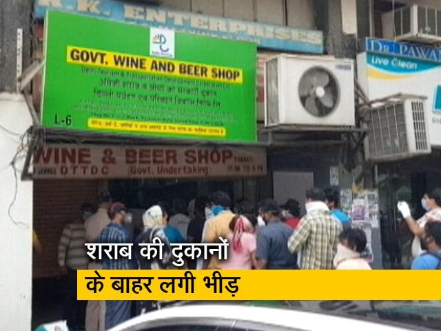 Videos : Coronavirus lockdown: सोशल डिस्टेंसिंग को ठेंगा दिखाते हुए ठेकों के बाहर लगी शराबियों की लंबी कतार