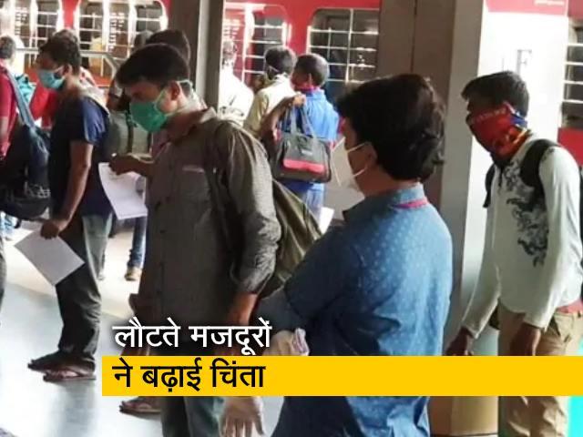 Videos : गोवा: मजदूर गए तो कैसे होगा काम?