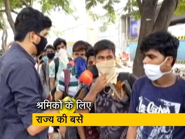 Videos : महाराष्ट्र में मजदूरों को सीमा तक ले जाएंंगी राज्य परिवहन की बसें