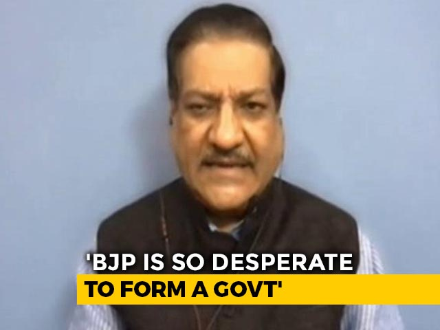 "Video : ""Rahul Gandhi's Choice Of Words Could Be Questioned"": Prithviraj Chavan On Maharashtra Alliance"