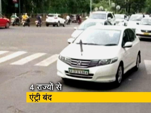 Videos : कर्नाटक में 4 राज्यों से लोगों के प्रवेश पर पाबंदी