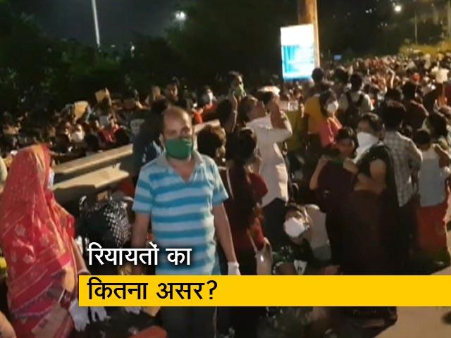 Videos : लॉकडाउन 5 हो या अनलॉक 1 नहीं रुका रहा प्रवासियों का पलायन