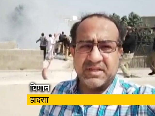 Video : पाकिस्तान में बड़ा विमान हादसा
