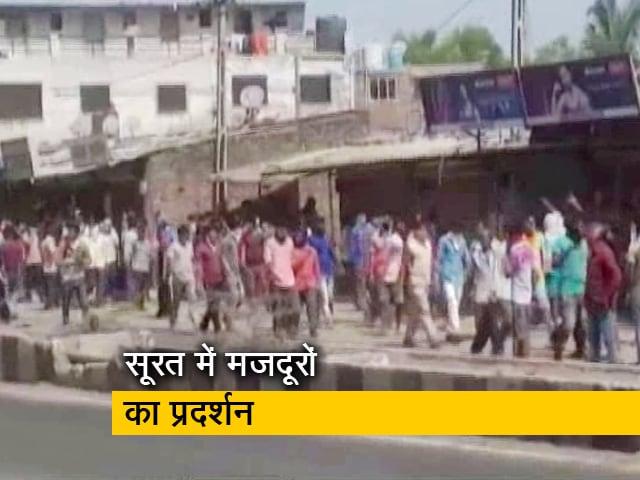 Videos : सिटी एक्सप्रेस: सूरत में घर भेजे जाने की मांग के साथ मजदूर सड़क पर उतरे