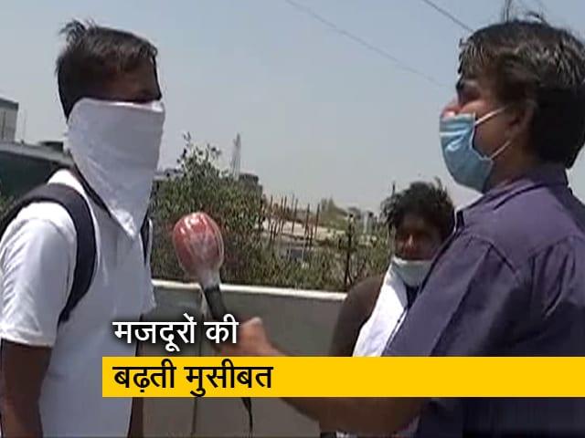 Videos : 45 डिग्री तापमान में पैदल घर जाने को मजबूर हैं मजदूर