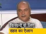 Video : किसान की ताकत बढ़ाएंगे ये 30 हजार करोड़ रुपये : नरेंद्र सिंह तोमर