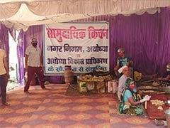 अयोध्या नगर निगम ने मजदूरों के लिए शुरू की रसोई, कर्मचारी आपस में चंदा जुटाकर खिला रहे हैं खाना