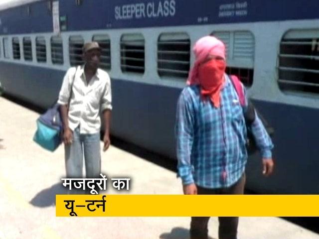 Videos : अब क्यों नहीं जाना चाहते मजदूर, पंजाब में 35% मजूदरों का मन बदला