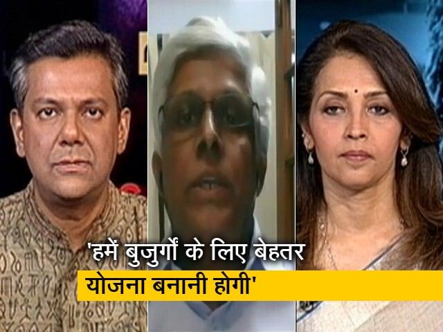 Video : वेंकटेश श्रीनिवासन ने कहा, 'भारत में सिर्फ 30 प्रतिशत बुजुर्गों को ही पेंशन मिलती है'