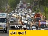 Video : दिल्ली में फिर से लंबा ट्रैफिक जाम लगना शुरू