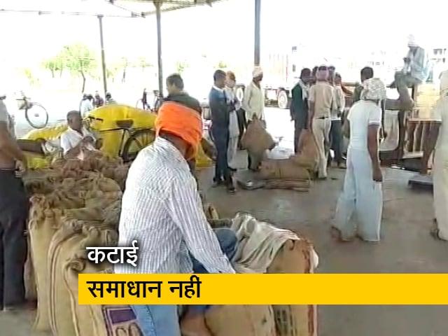 Videos : रवीश कुमार का प्राइम टाइम : मध्य प्रदेश में गेहूं की 99% फसल कटाई का दावा