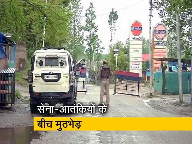 Videos : जम्मू-कश्मीर में सेना-आतंकियों के बीच मुठभेड़, कर्नल-मेजर समेत 5 शहीद