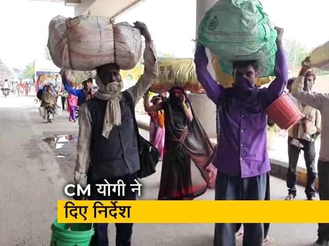 Videos : यूपी: CM योगी ने अधिकारियों को दिए निर्देश- कोई भी मजदूर पैदल यूपी नहीं आना चाहिए